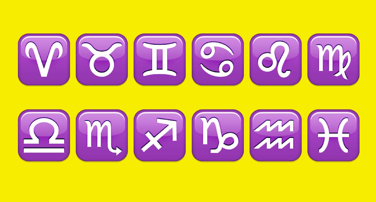 ♌️ ♎️ Snapchat Birthday Emojis — Purple Zodiac Emojis